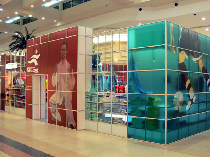 Mezzo Systems Shop Asian Games Doha 2006