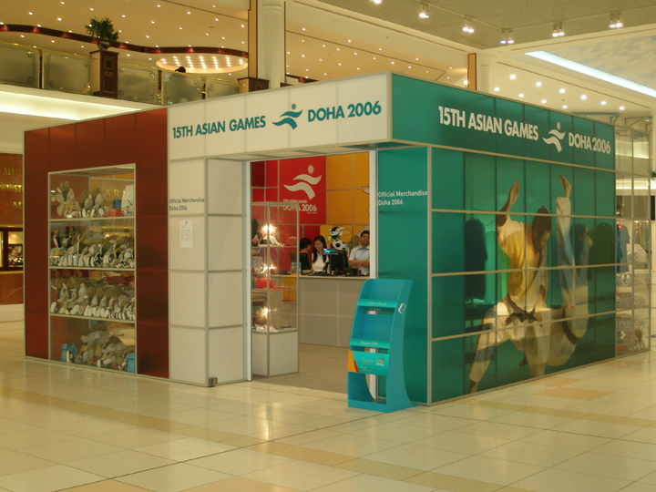 Mezzo Systems English Shop Asian Games Doha 2006